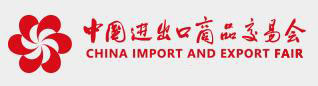 China Import and Export Fair,